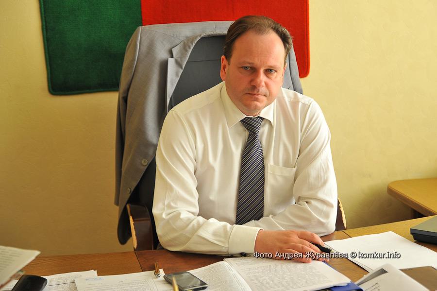 Первый заместитель председателя Бобруйского горисполкома ушел с должности
