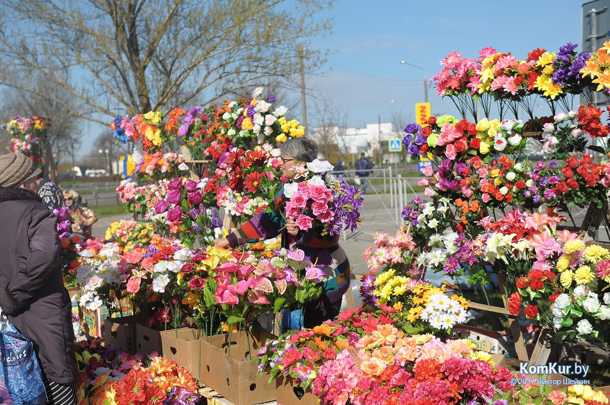 Или синие, купить цветы на радуницу оптом москва