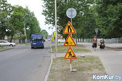 Улицу Гоголя в Бобруйске будут переделывать?