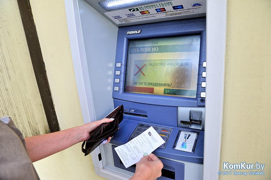 взять кредит если уже есть кредит бобруйск рефинансирование кредита в втб банке отзывы