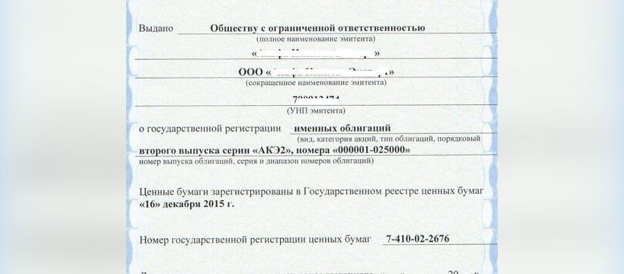 регистрация ип документы при открытии