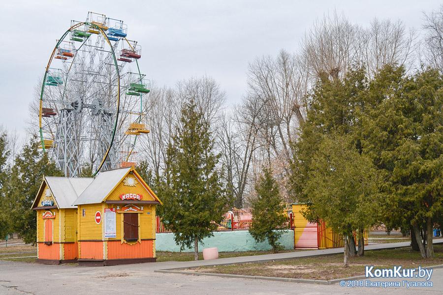 фото парк бобруйск необходимо подогреть жидкость