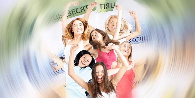 Работу девушке в бобруйске работа в уфе черниковка для девушек