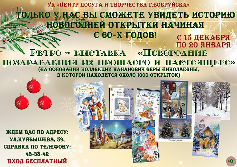 открытки бобруйска ребенок