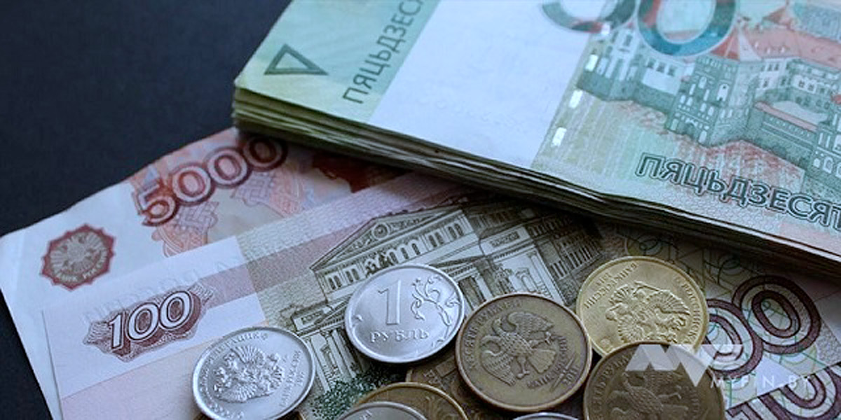 валюта россии на сегодня фото заменой напильника