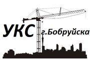 УКП «Управление капитального строительства»