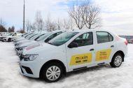 Такси «Максим»