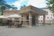 Кофейня-кондитерская «Любимое место»