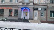 Мини-кафе «У Федора»