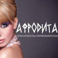 Салон-парикмахерская  «Мисс Афродита»