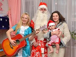 Дед Мороз собирает друзей
