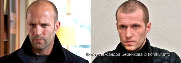 Джейсон Стейтем и Максим Лапшин
