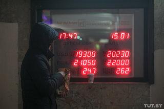 Рубли падают. И белорусский, и российский рубль резко сдали к доллару в начале торгов