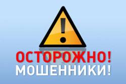 Пенсионеры Бобруйска: впускайте соцработников, остерегайтесь мошенников!