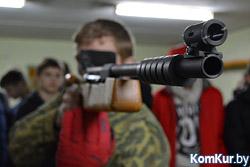 В Бобруйске стреляли из винтовок