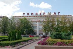 Снижение цен ко Дню Победы в Бобруйске