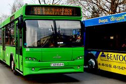 Расписание автобусов 7–10мая в Бобруйске