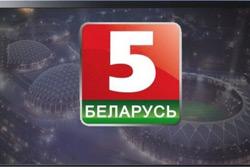 «Коммерческий» на связи: Почему не идет «Беларусь‑5»?
