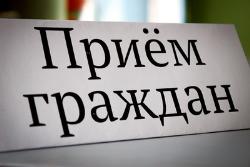 Председатель Могилевского облисполкома проводит прием граждан