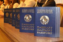 «Коммерческий» на связи: Где поменять паспорт «бобруйскому россиянину»?