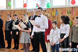 Будущие олимпийцы родом из Бобруйска