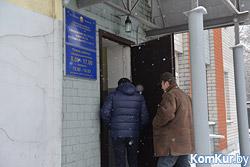 Новая редакция закона о занятости населения Беларуси вступает в силу 24 октября