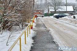 «Коммерческий» на связи: Как правильно счищать с улиц лед?