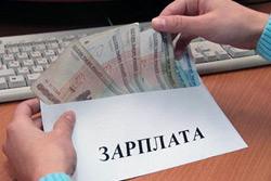 Директорам бобруйских предприятий с неполной занятостью, возможно, снизят зарплату