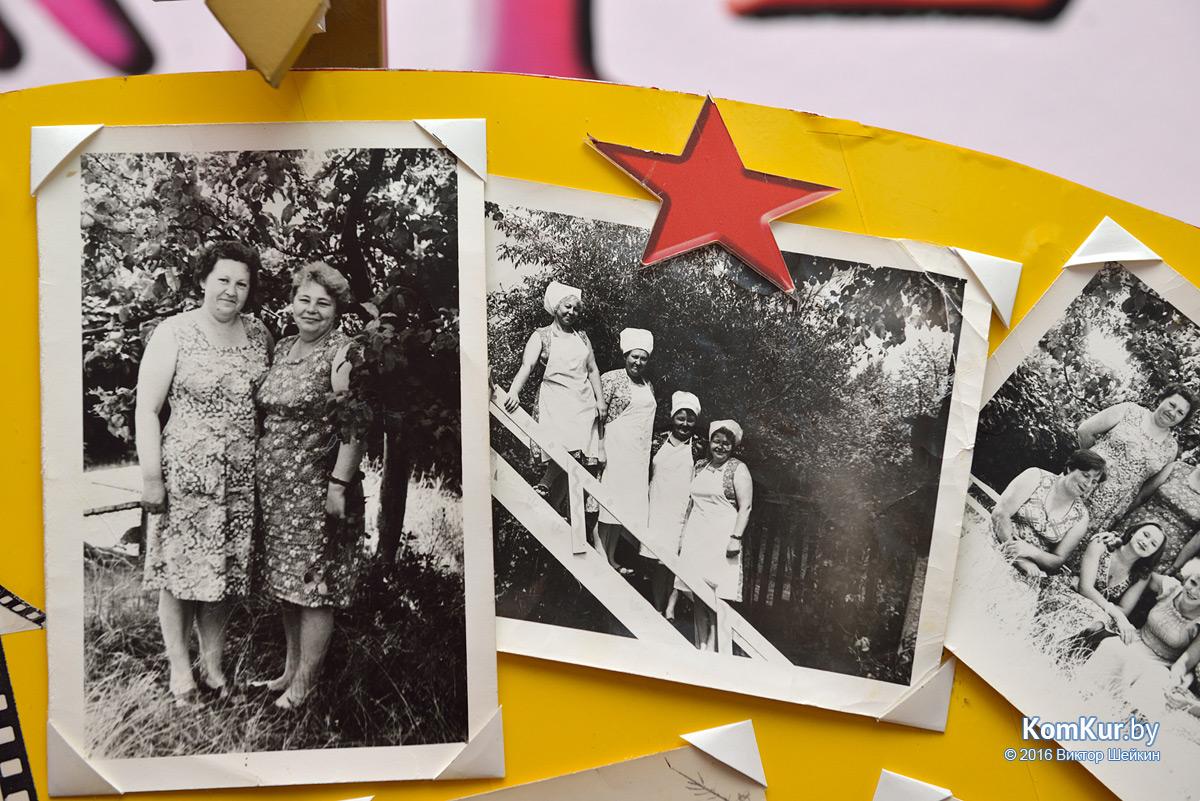Бобруйский фотоальбом, или шкафчик с вишенкой