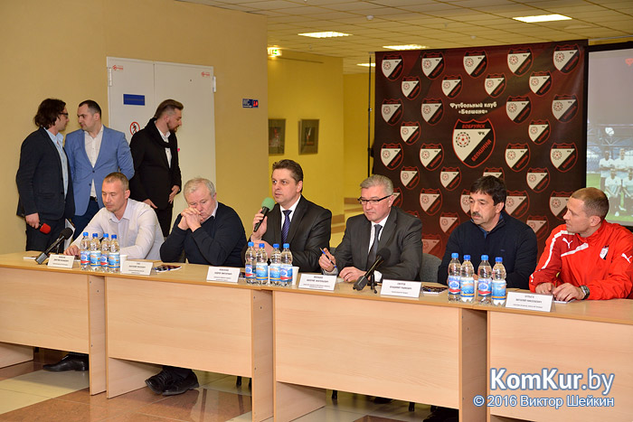 Руководство ФК «Белшина» представило обновленную команду