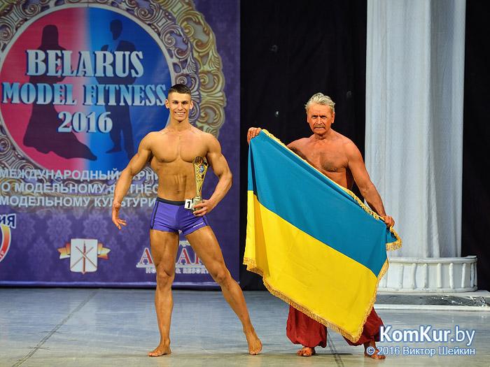 В Бобруйске прошел Международный турнир по модельному фитнесу и культуризму