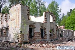 БОБРУЙСК-84: апокалипсис одного дня
