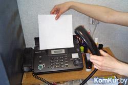 «Коммерческий» на связи: Связь бобруйская, факсимильная…