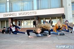 В Бобруйске станцевали за мир!