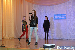 Конкурс в бобруйском центре творчества
