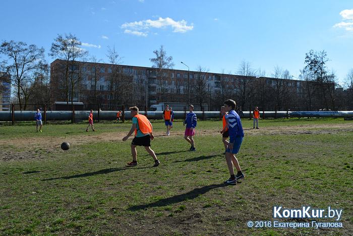 Первомайский район Бобруйска молод и спортивен