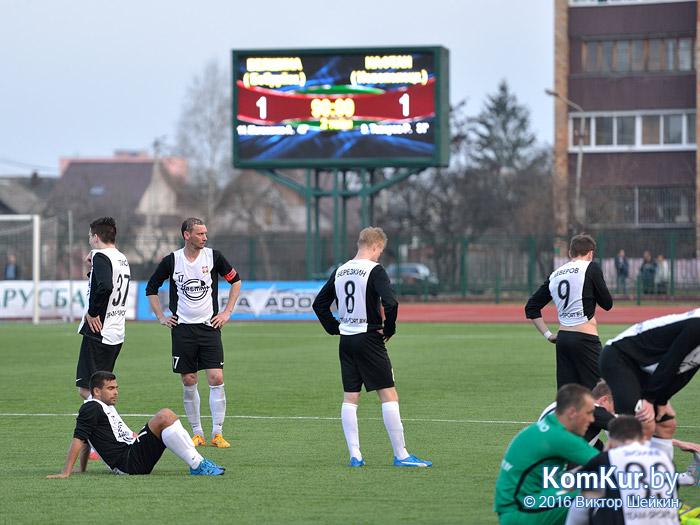 «Белшина» выбыла из борьбы за Кубок Беларуси