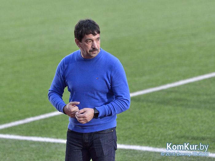 Главный тренер «Белшины» еще не уволен, но уже не в Бобруйске