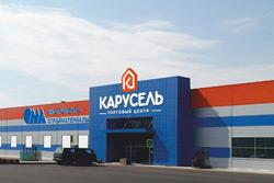 В Бобруйске открывается новый торговый центр –  «Карусель»