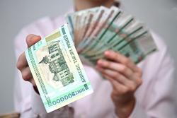 Зарплату в Бобруйске нужно выплатить до 29 июня!