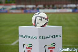 «Белшина» – «Динамо-Минск» – 1:2