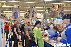 Задание по росту зарплаты Бобруйск не выполнил