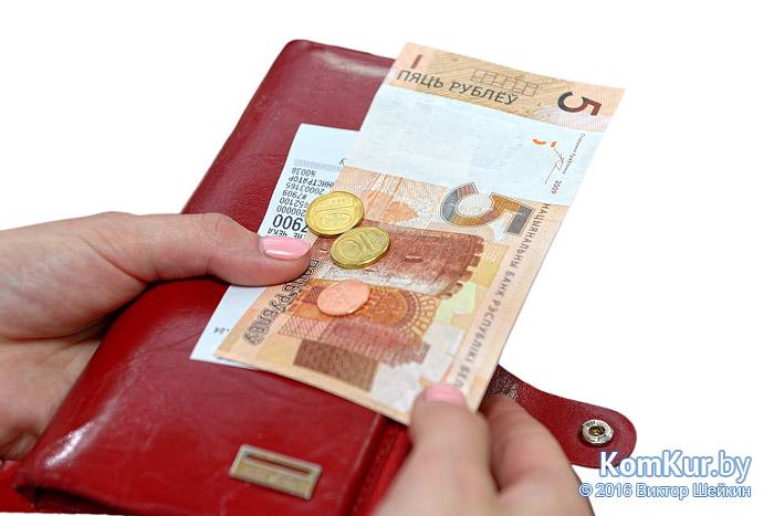 Как новая валюта входит в обиход бобруйчан?