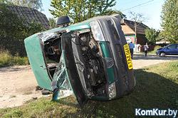 В Бобруйске такси и маршрутка попали в ДТП (будет дополнено)