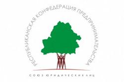 Субъекты хозяйствования Бобруйска приглашают к участию в выставке-ярмарке «Беларусь предлагает»