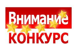 Объявлен конкурс инвестиционных проектов субъектов малого предпринимательства Могилевской области