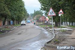 Движение по улице Гоголя ограничено!