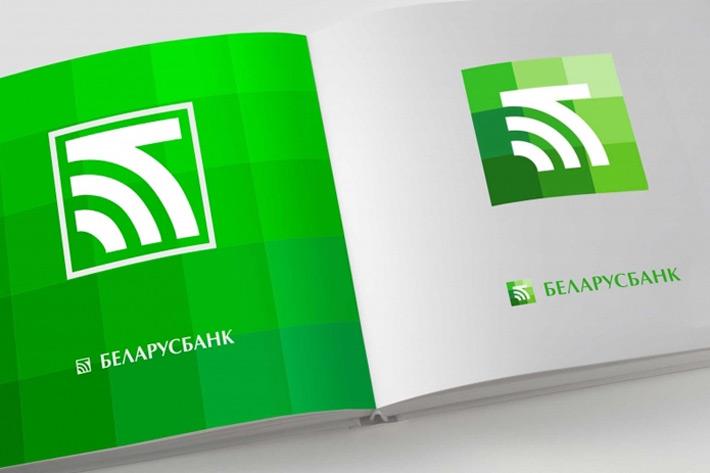 Бобруйчане жалуются на нововведения Беларусбанка