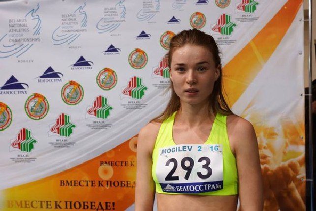 Анастасия Пузакова