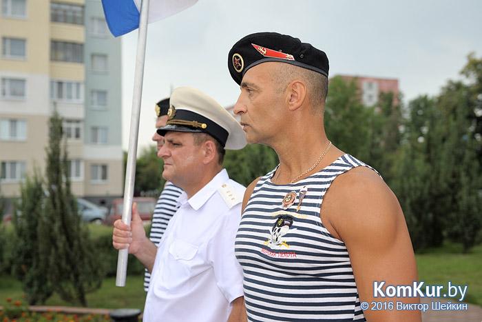 День военно-морского флота отметили в Бобруйске